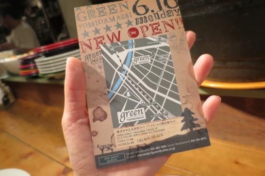 green,グリーン,Charcoal Grill,チャコールグリル,石川町,横浜