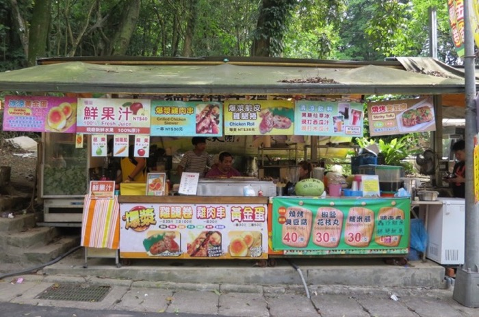 猫空間,カフェ,猫空ロープウェイ,ゴンドラ,台湾,台北