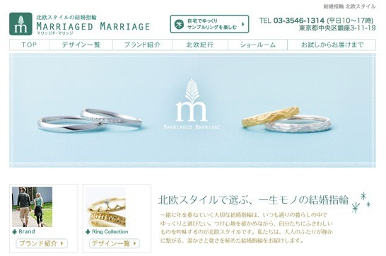 marriagedmarriage marriagering mailorder