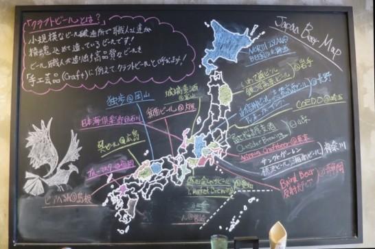 浜松町,東京,SOUL BIRD,ソウルバード,ビアバー