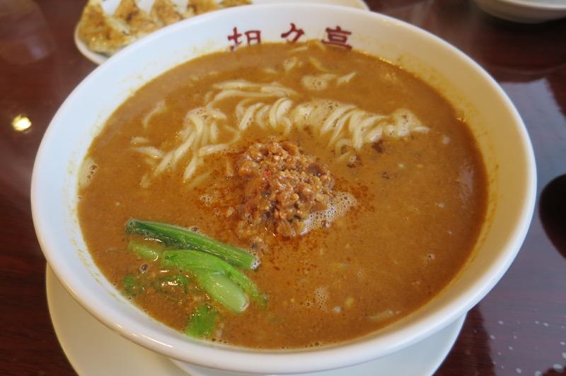 坦々亭,宜野湾,チャーハン,担々麺