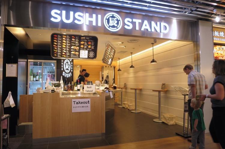 TATSU SUSHI,辰鮨,成田第3ターミナル