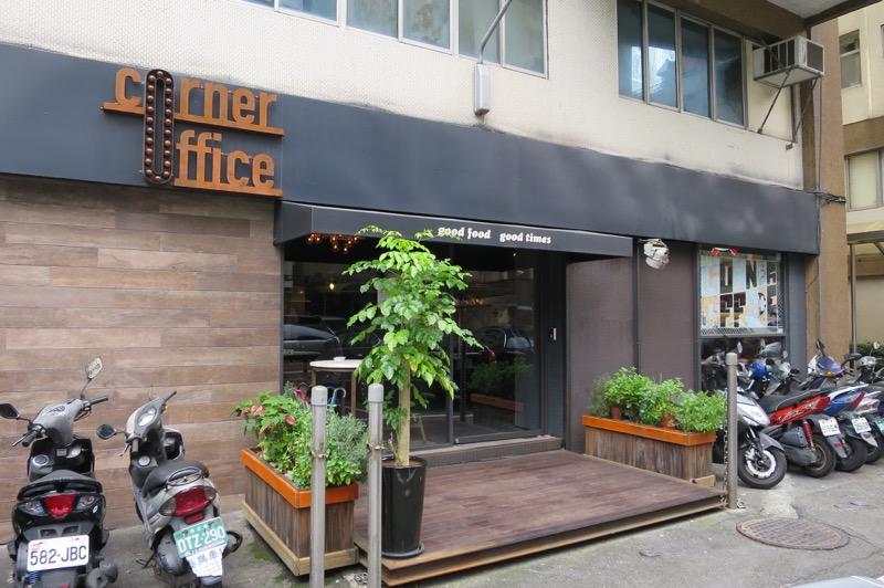 Corner Office,コーナーオフィス,台湾,台北,ビアバー