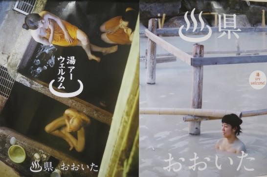 門司港,黒崎,折尾,博多,LCC,ピーチ,スカイマーク,6066
