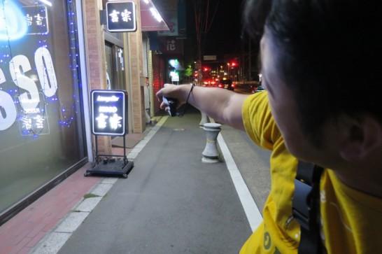 門司港,黒崎,折尾,博多,LCC,ピーチ,スカイマーク,6088
