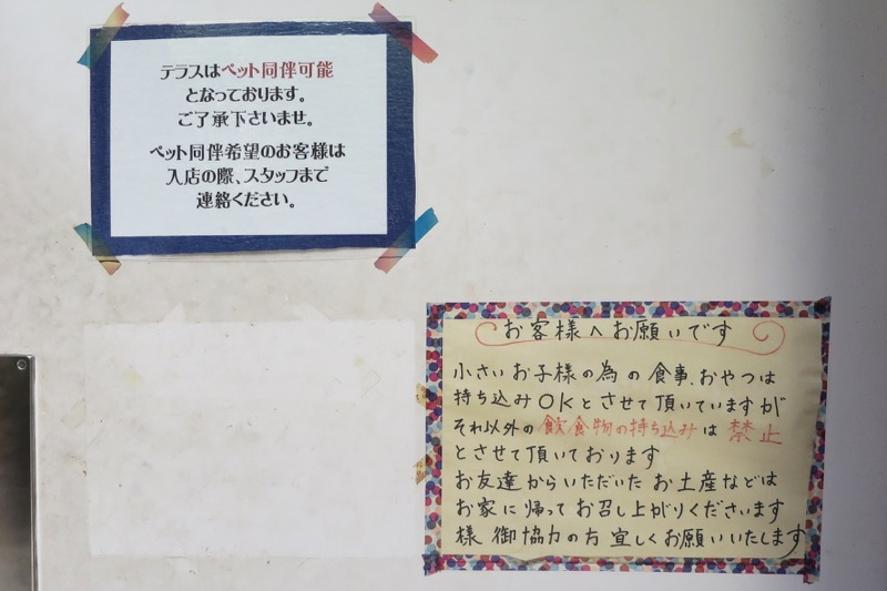 清ちゃん,カフェ,ランチ,浦添