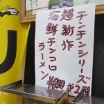 三陽,野毛,横浜