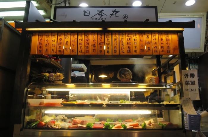 通化夜市,台北,台湾,ナイトマーケット