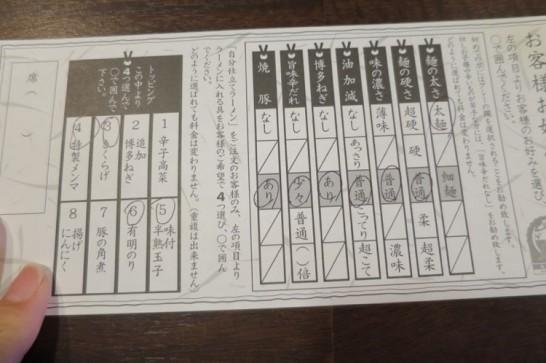 ラーメン康竜,松山,那覇