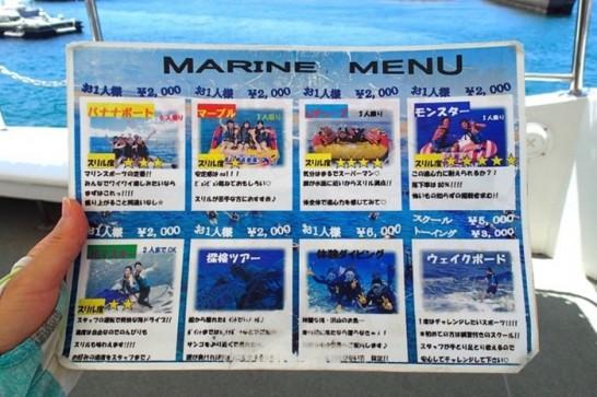 okinawa kerama news snorkeling_007