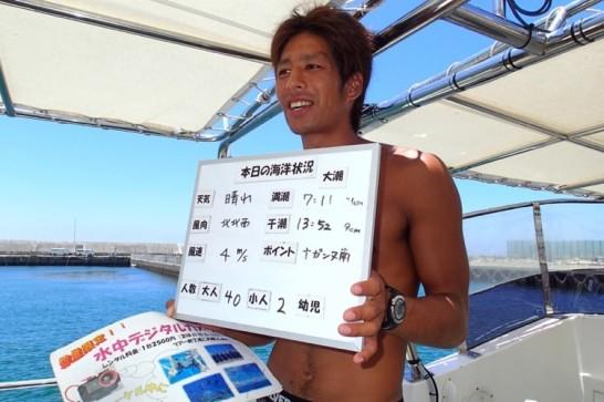okinawa kerama news snorkeling_010
