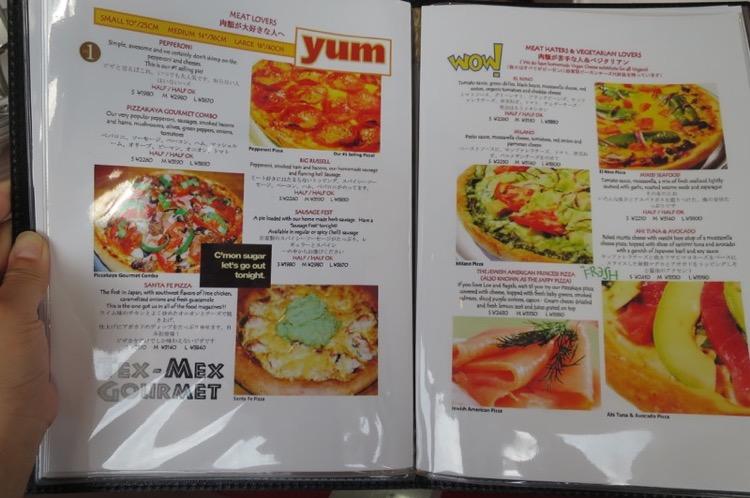 Pizzakaya,ピザカヤ,北谷,ビール