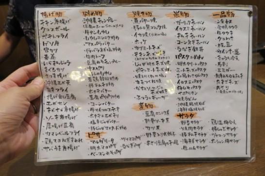 つぼ味,食べ飲み放題,壺川,那覇