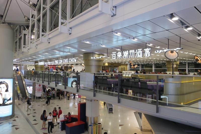 百樂潮州酒家 機場分店,香港国際空港
