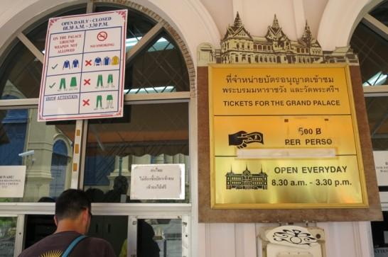 ワット・プラ・ケオ,エメラルド寺院,バンコク,タイ(14)