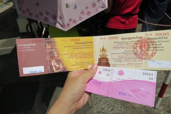 ワット・プラ・ケオ,エメラルド寺院,バンコク,タイ(15)