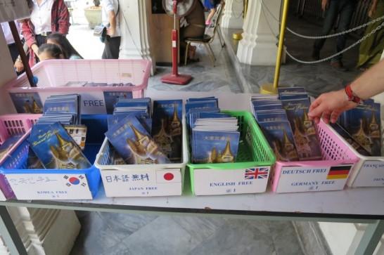 ワット・プラ・ケオ,エメラルド寺院,バンコク,タイ(17)