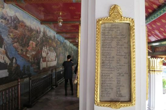 ワット・プラ・ケオ,エメラルド寺院,バンコク,タイ(49)