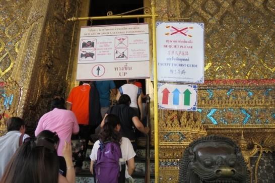 ワット・プラ・ケオ,エメラルド寺院,バンコク,タイ(58)