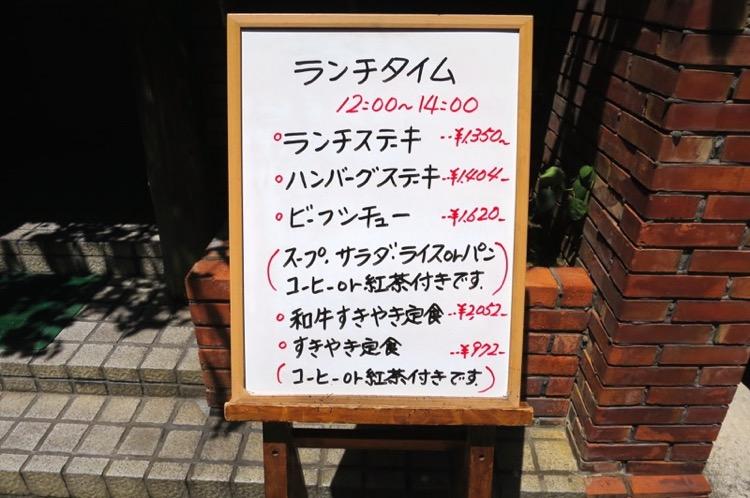 チャコオキナワ,那覇,松山,ステーキ,ランチ