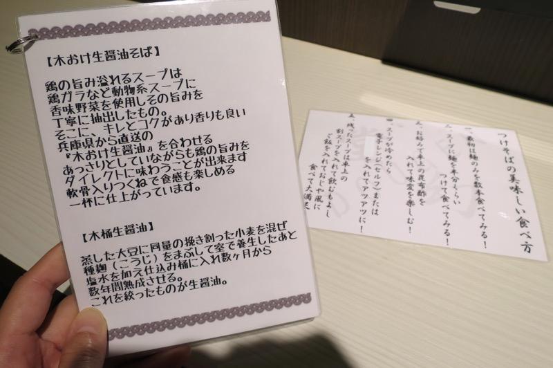 堂幻,ラーメン,那覇,前島