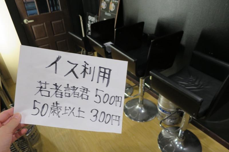 全色駅前店,フルカラー,栄町,那覇