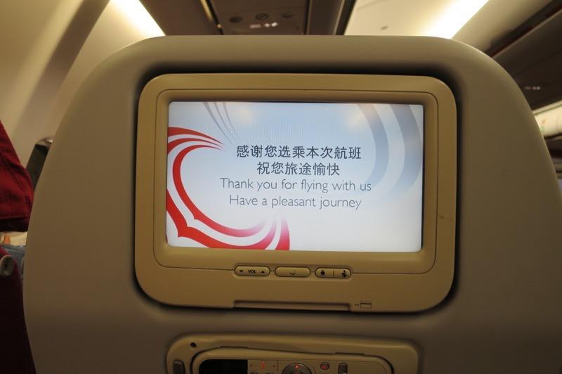 香港国際空港,乗り継ぎ,ディレイ,タイ,124