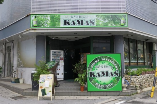 森香るダイニングKAMAS,那覇,久茂地,ランチマップ