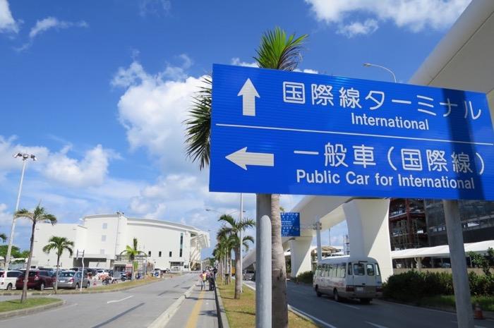 那覇空港国際線ターミナル,香港航空,トランスファー,乗り継ぎ,香港国際空港,72