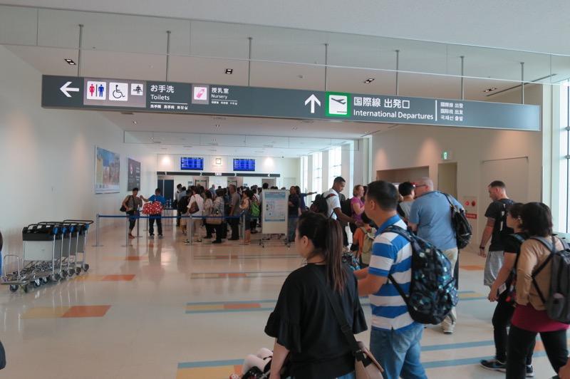 那覇空港国際線ターミナル,香港航空,トランスファー,乗り継ぎ,香港国際空港,84