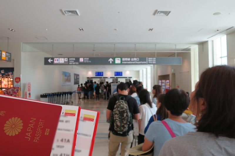 那覇空港国際線ターミナル,香港航空,トランスファー,乗り継ぎ,香港国際空港,87