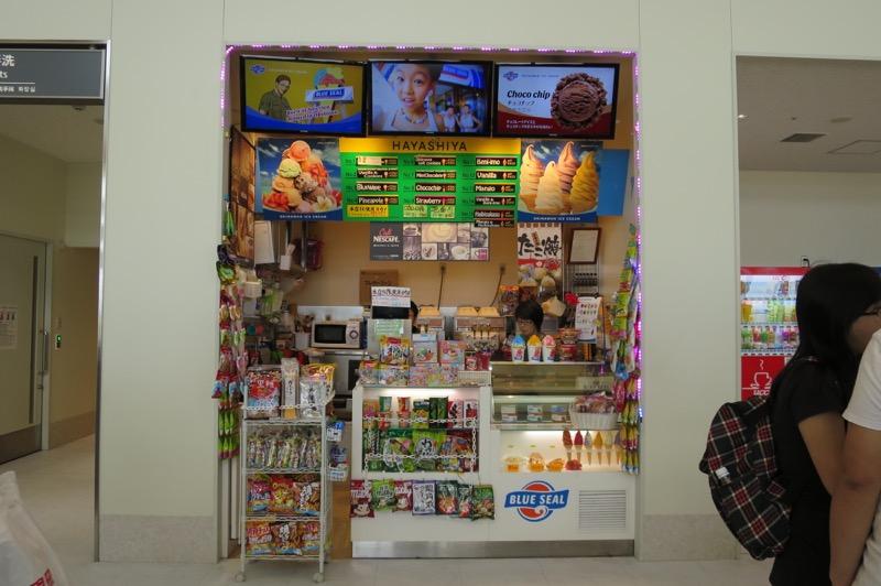 那覇空港国際線ターミナル,香港航空,トランスファー,乗り継ぎ,香港国際空港,92