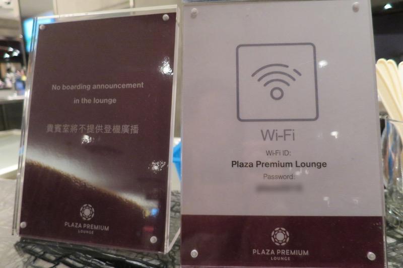 香港国際空港,プラザプレミアムラウンジ,プライオリティパス,44