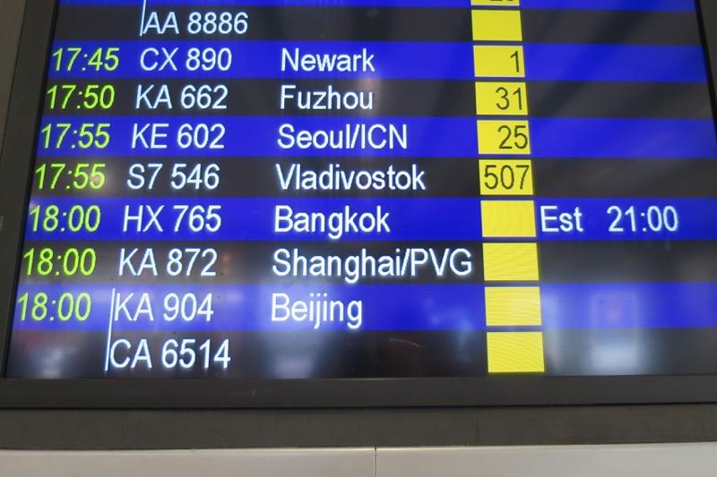 香港国際空港,プラザプレミアムラウンジ,プライオリティパス,47