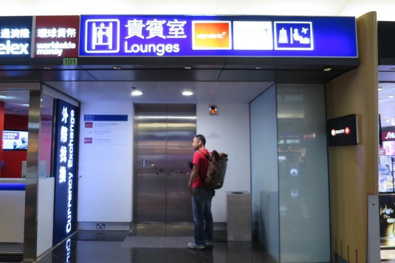 香港国際空港,プラザプレミアムラウンジ,プライオリティパス,64