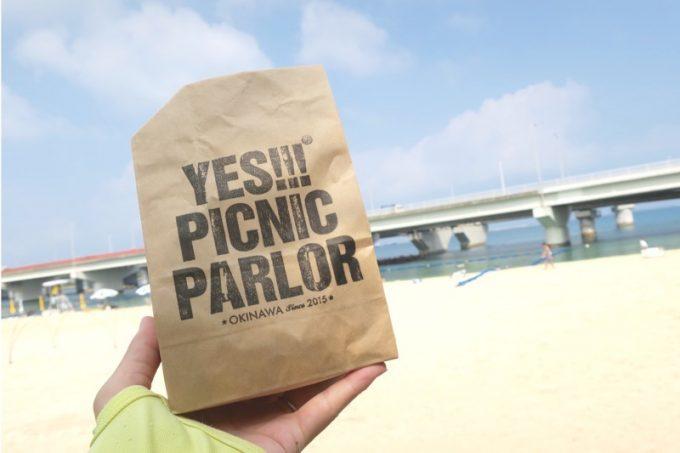 「イエスピクニックパーラー」のサンドイッチをテイクアウト。