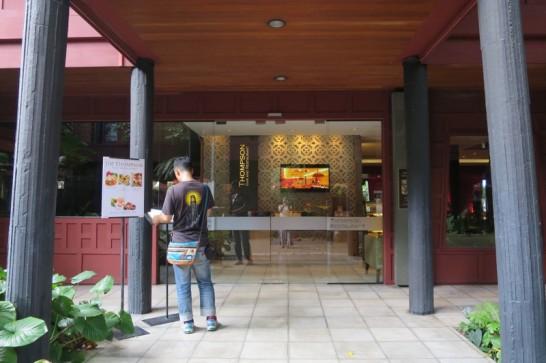 ジムトンプソンレストランアンドワインバー,バンコク,タイ