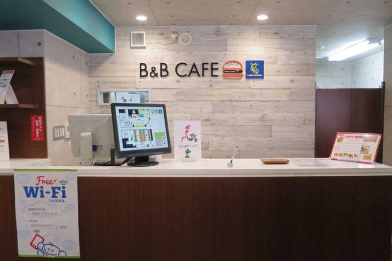 B&B CAFE R58,グルメバーガー,ランチ,松山