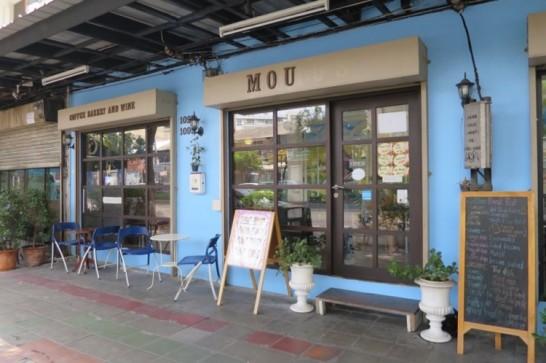 domus.ドームス,スクンビット通り,トンロー,バンコク,タイ