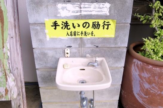 一方通行,沖縄そば,浦添