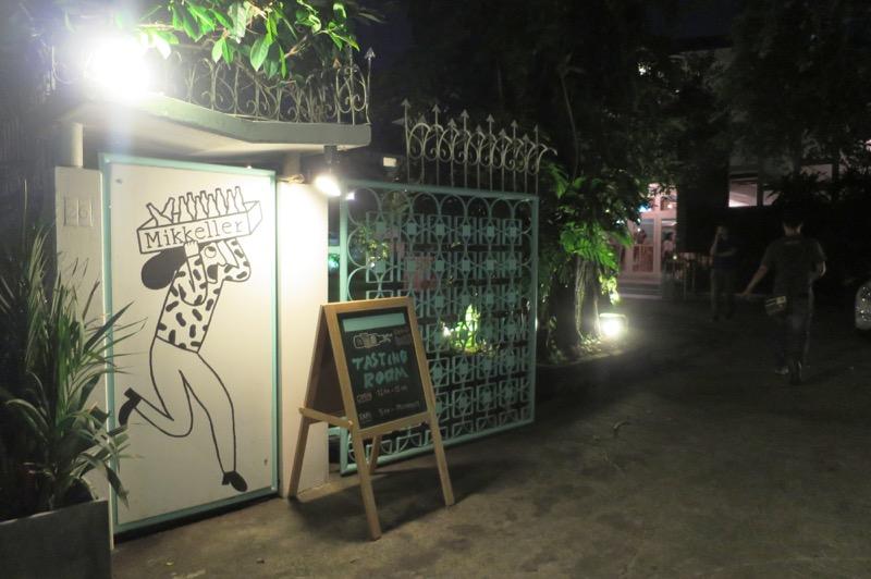 Mikkeller Bangkok,タイ,エカマイ