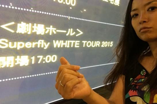 superfly,沖縄コンベンションセンター,2015