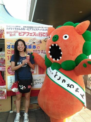 2015,ハイサイちゃんぷる~ビアフェスティバル