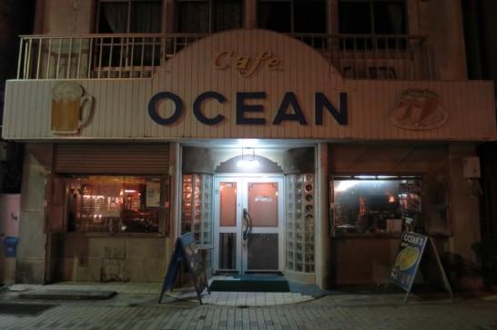 カフェオーシャン,タコス,コザ,沖縄