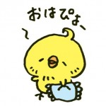 朝のあいさつは「おはぴよ」
