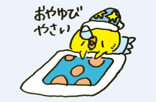 羽毛布団で眠るひよこ