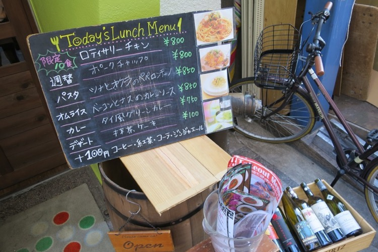 ハマチャンゴーゴー,大門,浜松町,カフェ,ランチ