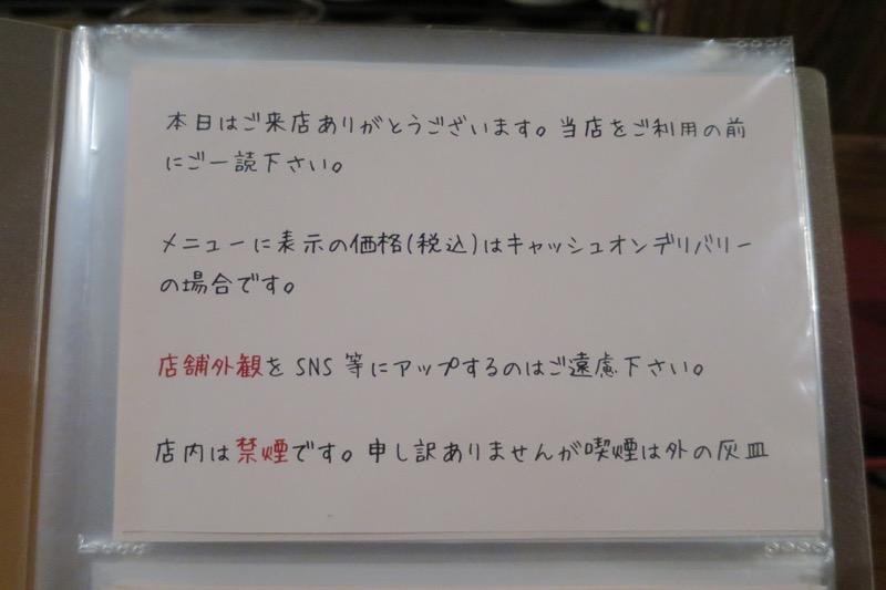 カナ,松尾,那覇