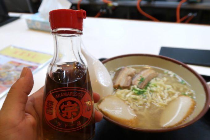 那覇・松山「お食事処みかど」沖縄そばにはコーレーグスが良く合う。