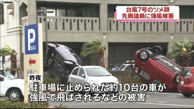 NEWS24の台風報道写真